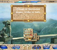 Mahjongg Artifacts Artifacts 2